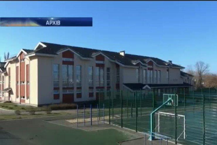 Експерти з ОБСЄ встановили з якого боку прилетів снаряд у школу Донецька
