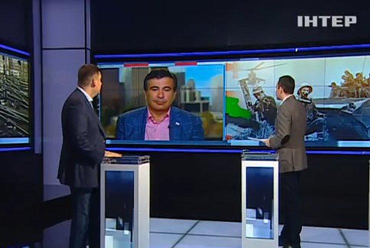 Саакашвили назвал победу республиканцев в США спасеньем для Украины