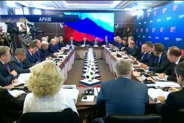 Фани Британії підтримали бойкот мундіалю в Росії
