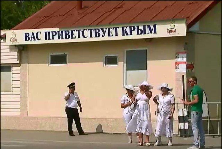 В Криму закриють обмінники валюти