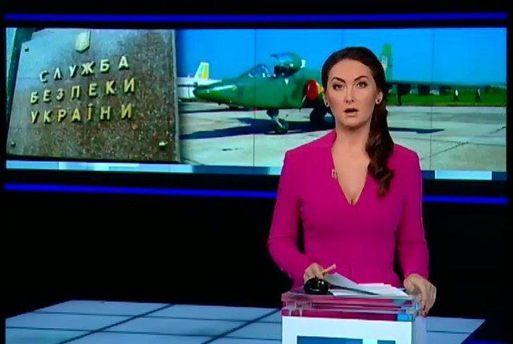 СБУ запобілги викраденню військового літака до Росії
