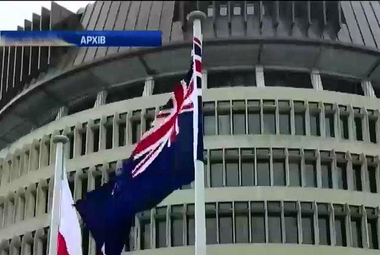 Нова Зеландія ввела санкції проти Росії