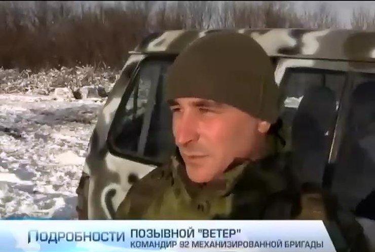 Под Счастьем уничтожили группу диверсантов (видео)