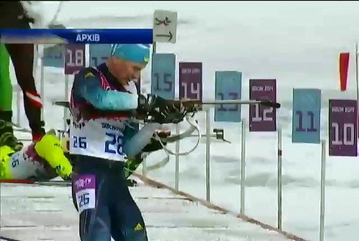 Біатлоніст України виборов срібло в Швеції