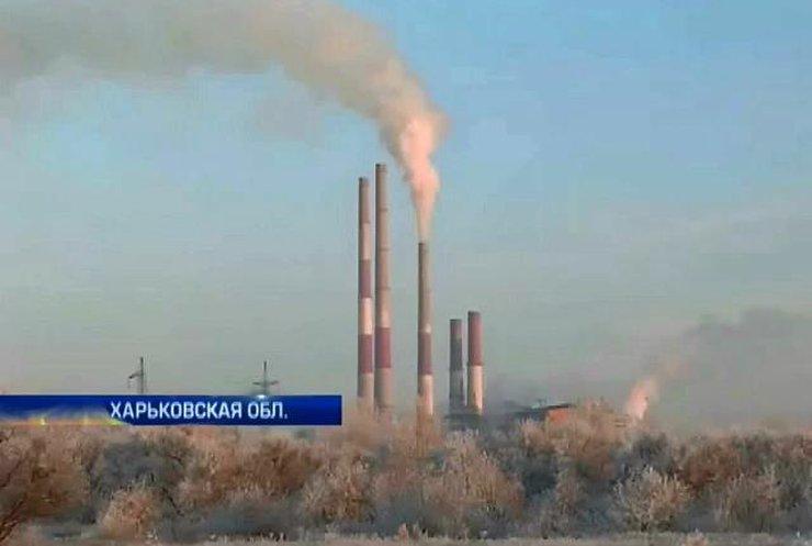 Остановка Змиевской ТЭС оставит без света три области