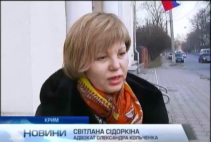 Олександру Кольченко не дають зустрітися з консулом України
