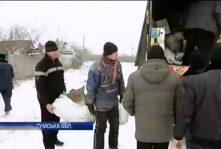 На Сумщині два сіла зібрали допомогу військовим Донбасу