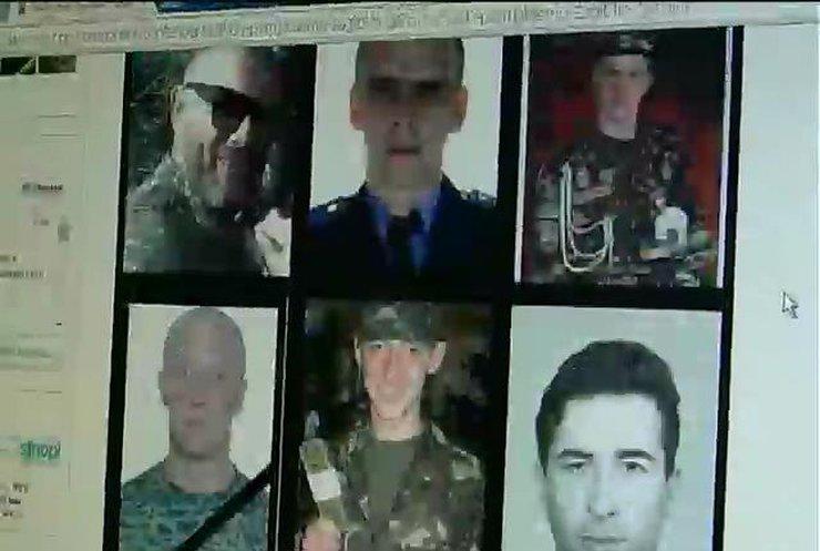 На Полтавщині створили електронну книгу Пам'яті героїв