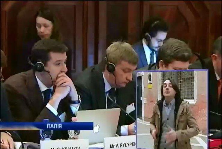 Венеціанська комісія розкритикувала закон про люстрацію в Україні
