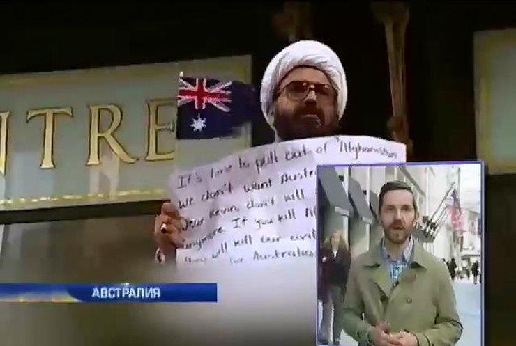 Исламист из Сиднея угрожал солдатам и домогался женщин