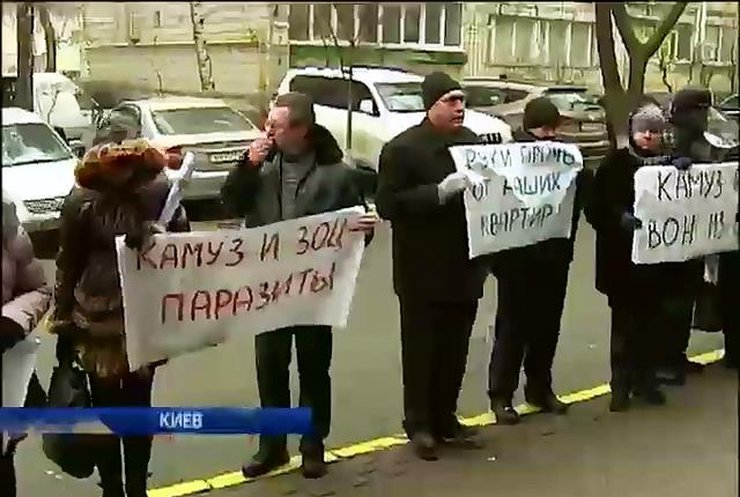 Киевляне обвиняют чиновников Госипотеки в коррупции