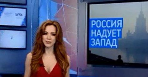 """Телеканал РБК троллит Кремль """"новостями из будущего"""" (видео)"""