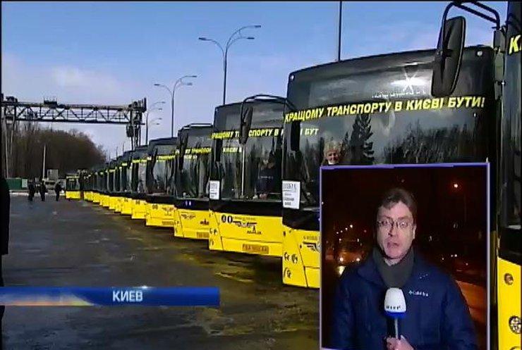 На митинге Киевпастранса нашли провокатора из Краматорска