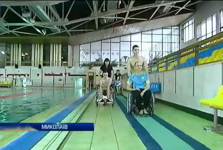 Чиновники не можуть викупити басейн для паралімпійців