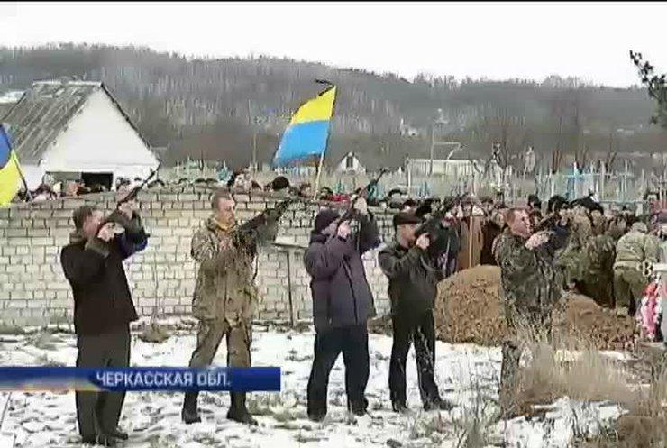 """В Черкасской области попрощались с """"киборгом"""""""