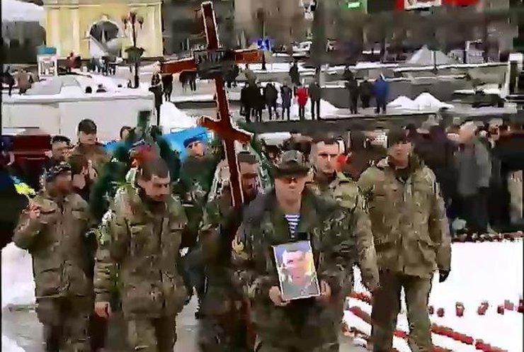 """Майдан простился с бойцом """"Айдара"""" Скифом"""