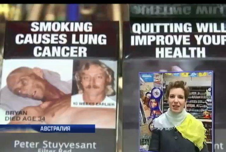 В Британии собираются запретить красочные пачки сигарет