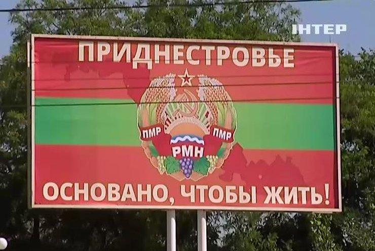 Росія залишила Придністров'я без грошей на пенсії