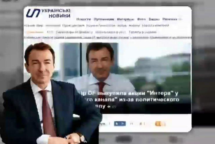 """Телеканал """"Интер"""" отныне полностью принадлежит украинцам"""