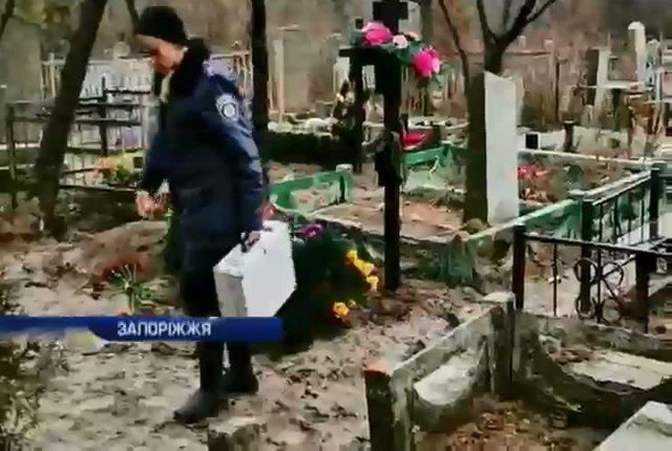 У Запоріжжі осквернили могилу українського солдата