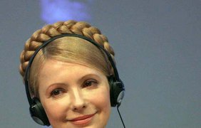 Украинский премьер Юлия Тимошенко