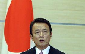 Премьер Японии Таро Асо