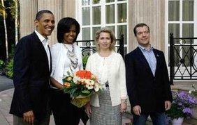 Президенты с супругами