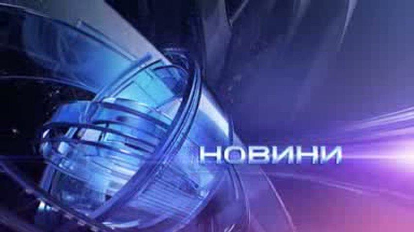 Россия 24 онлайн новости по украине