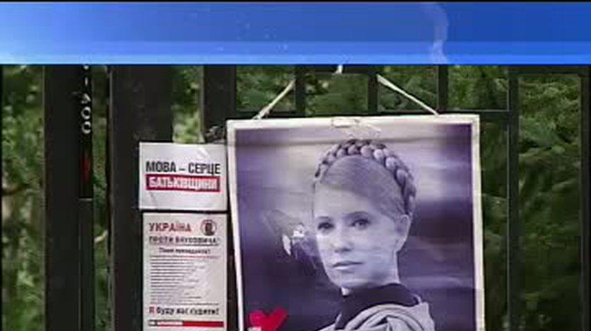 Игровые автоматы луганск август 2012 играть онлайн в игровые автоматы на фанты