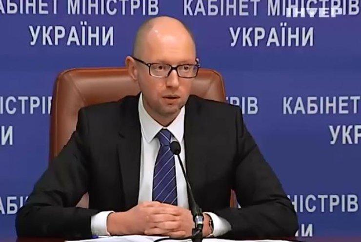 Яценюк вимагає від Росії списати борг України