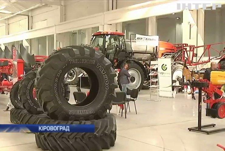 У Кіровограді інвесторів вразили українські трактори та комбайни