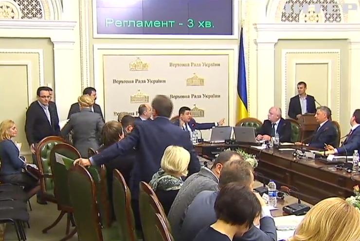Генпрокуратура напугала депутатов повестками на допрос (видео)