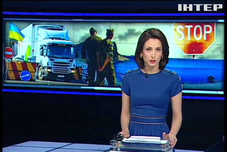 Яценюк заборонив торгівлю з Кримом (відео)