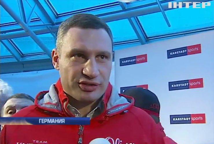 Виталий Кличко показал секретные приемы против Фьюри