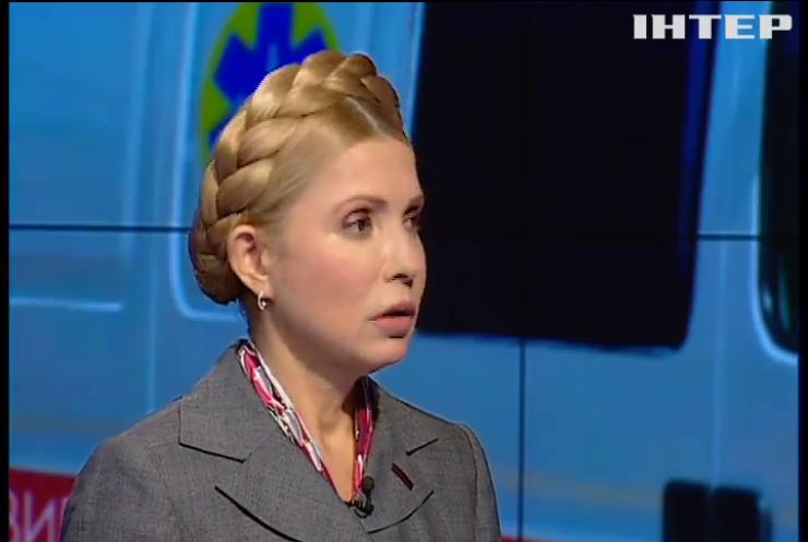 Тимошенко не выйдет из коалиции до конца войны