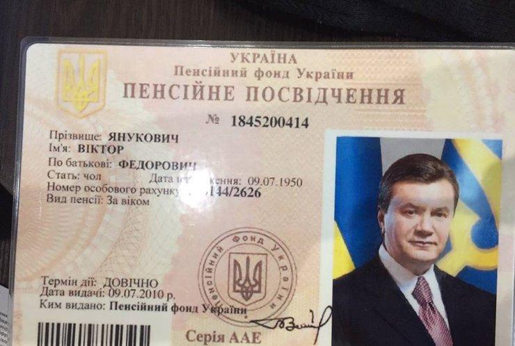 Лещенко обвинил Авакова во лжи за архив Януковича