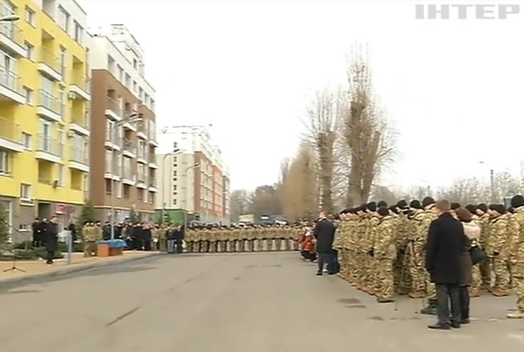 Ветераны войны на Донбассе получили квартиры от Порошенко