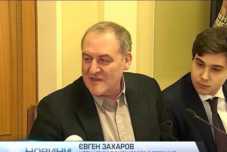 Антикорупційне бюро можуть очолити українці з діаспори