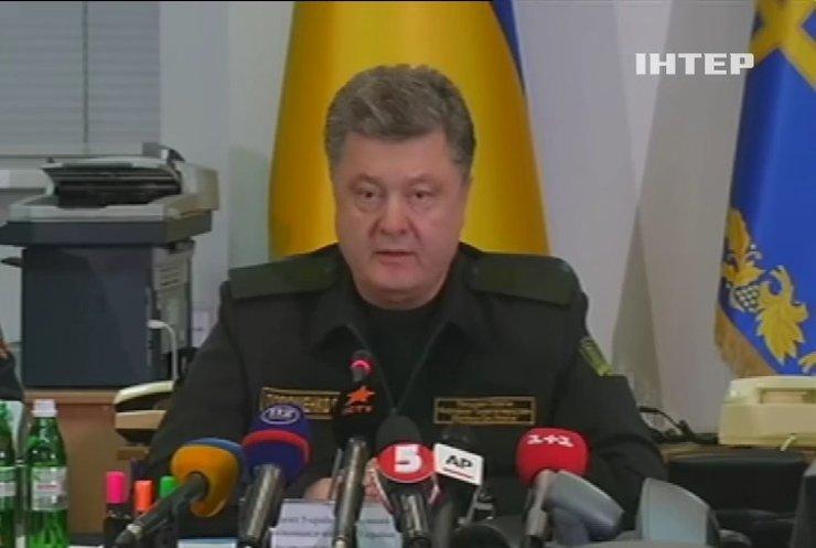 Первый день перемирия: Порошенко дал команду прекратить огонь