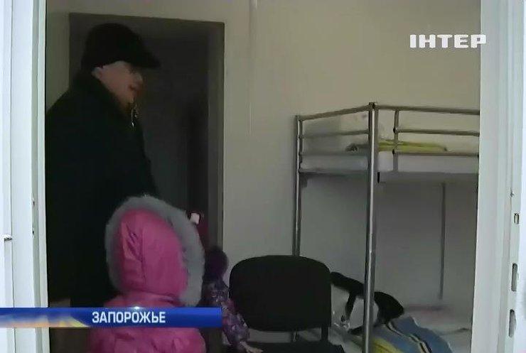 В Запорожье открыли городок для переселенцев