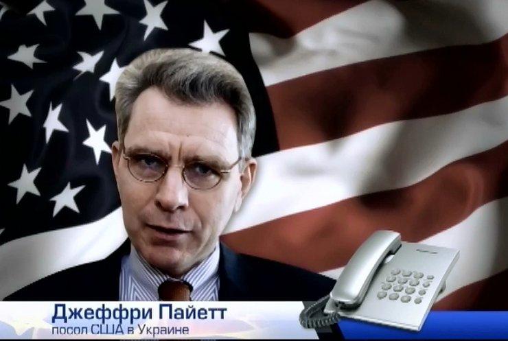 США обвиняют сепаратистов в срыве перемирия на Донбассе