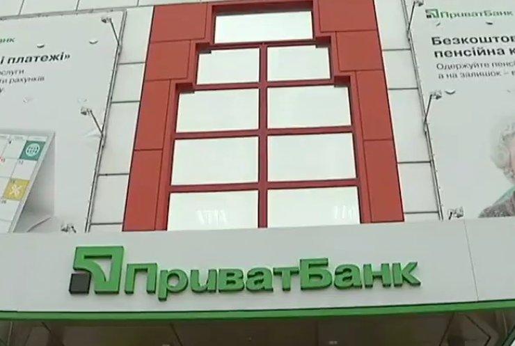 Приватбанк обирает клиентов, получая помощь от Нацбанка