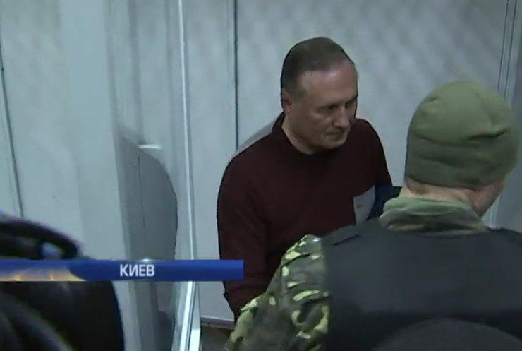 Александра Ефремова после залога ждет домашний арест