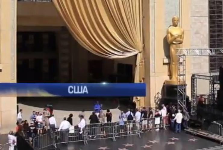 """В Лос-Анжелесі готуються до церемонії вручення """"Оскару"""""""