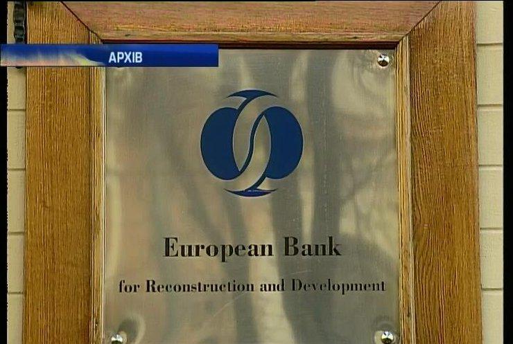 Євробанк виділив 1,5 млн євро на фонд реформ в Україні