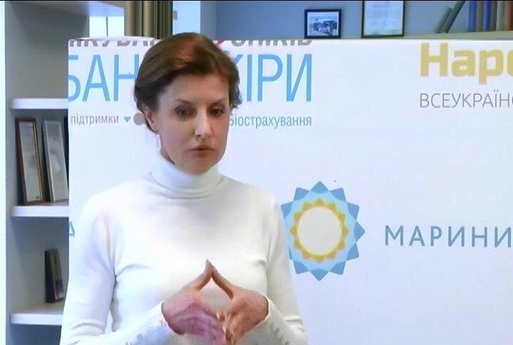 Марина Порошенко відвідала лабораторію банку шкіри