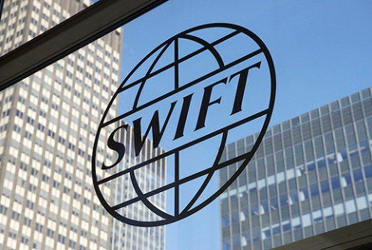 З від'єднання Росії від SWIFT висловилась Польща
