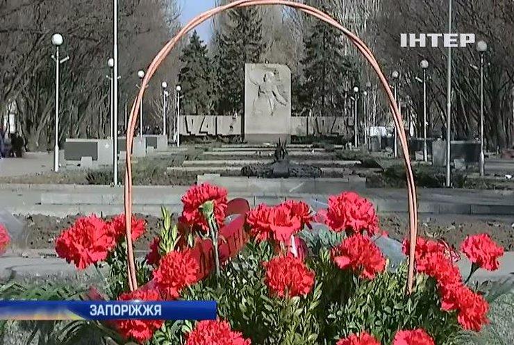 Комуністам Запоріжжя не дали провести мітинг