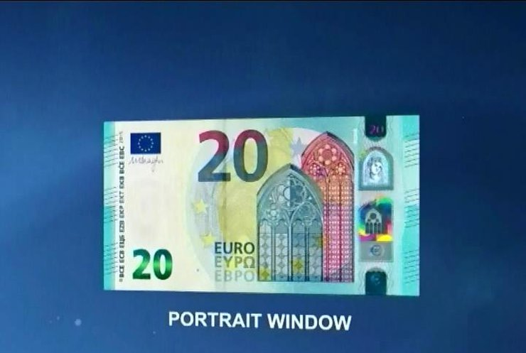 Євробанк представив нову банкноту у 20 євро
