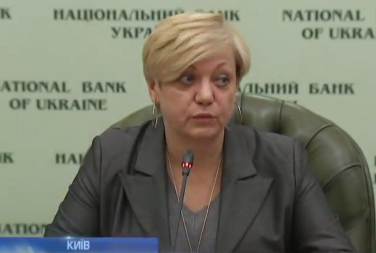 Гонтарева отримала тиждень для вирішення ситуації з валютою